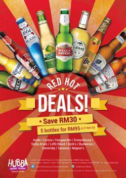 HMK-Red Hot Deals