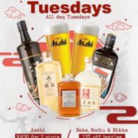 Oriental-Tuesdays